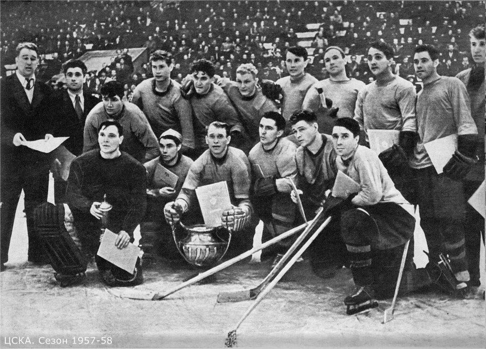 Чемпион СССР 1958 г..jpg