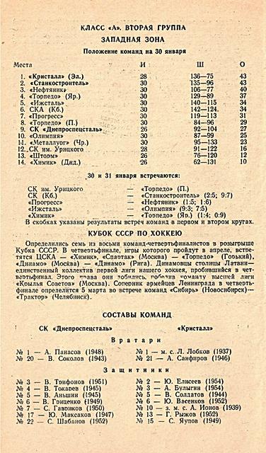 1972..jpg