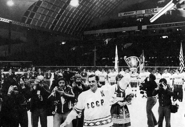 СССР  чемпион  Мира  - 1978г..jpg