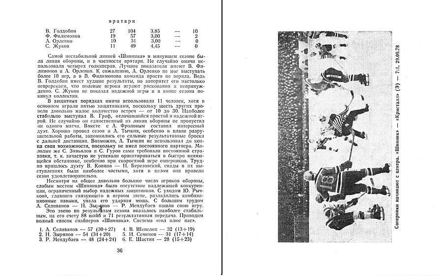 Img20-20-1.jpg