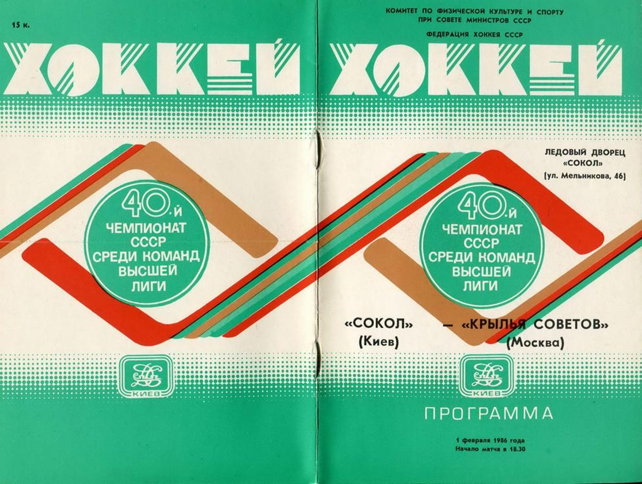 85-86-1.jpg