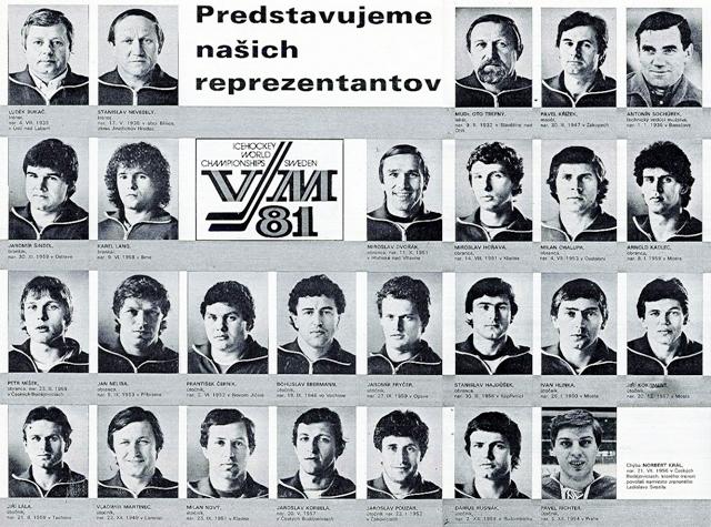 Сборная  ЧССР - 1981г..jpg