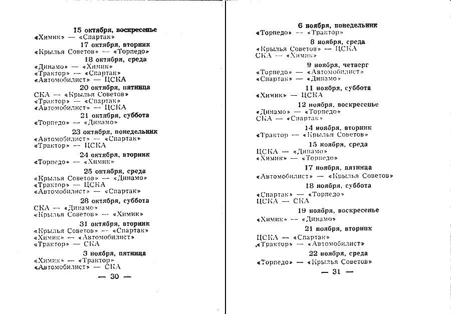 Img17-17.jpg