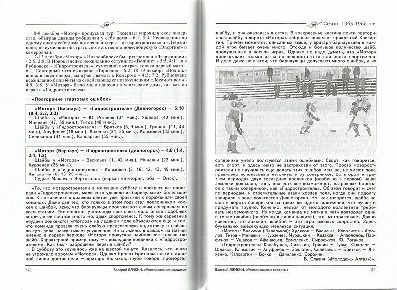 Img87-87.jpg