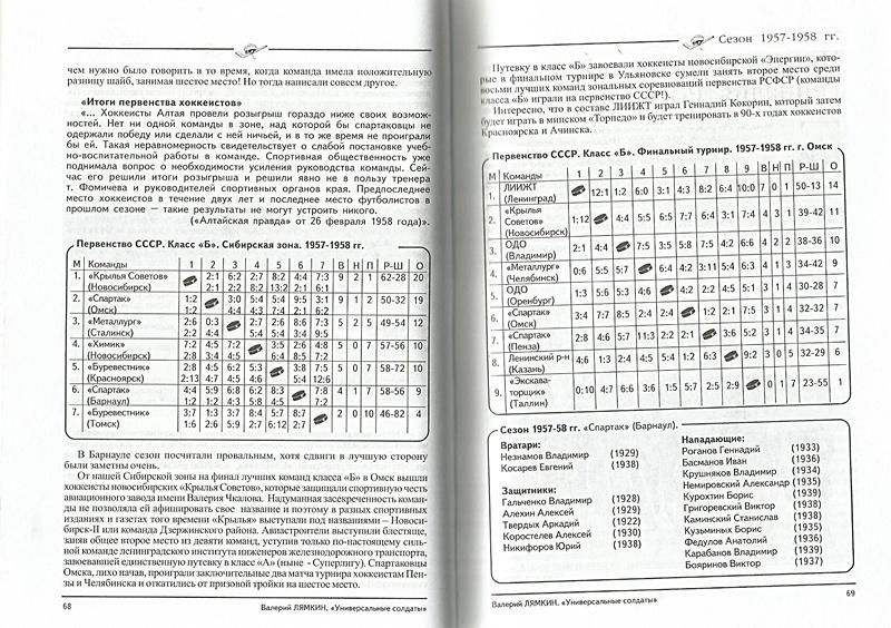Img36-36.jpg