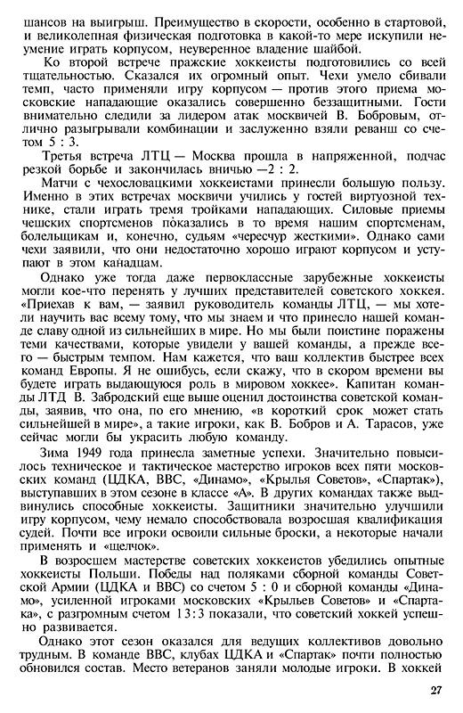 _-_-1959_028.jpg