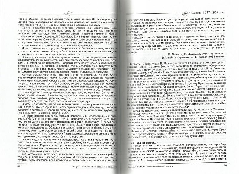 Img34-34.jpg