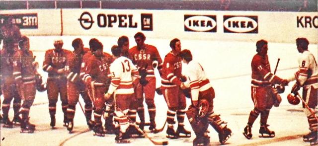ЧССР - СССР   матч  закончился  крупным  поражением  сборной  СССР   7-2.jpg