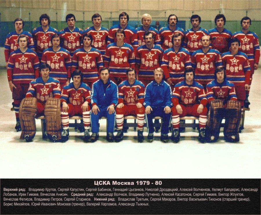 Чемпион СССР - 1980 г..jpg
