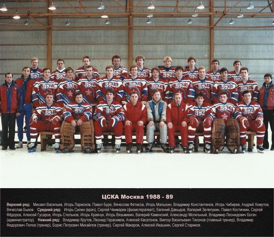 Чемпион СССР - 1989 г..jpg