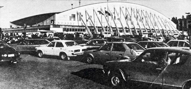 21.04.1982г.    Тампере..jpg