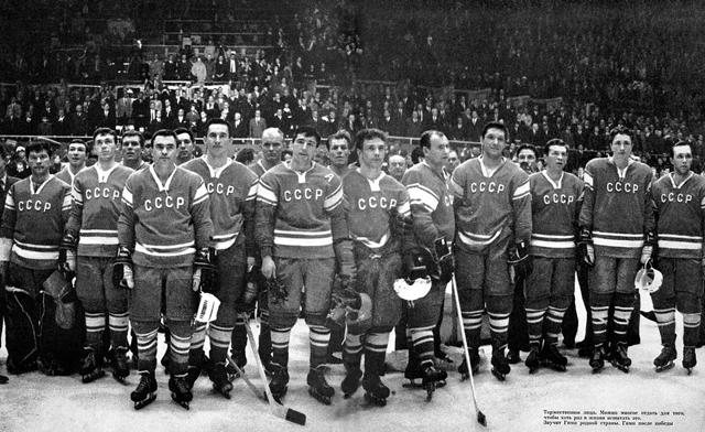 СССР - 7  титул  Чемпионов  Мира..jpg