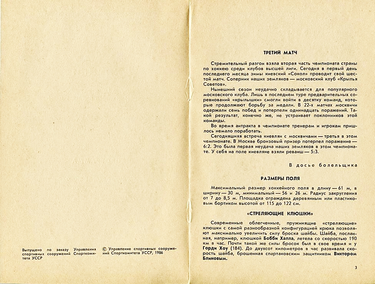 85-86-3.jpg