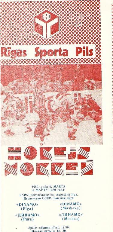 1989.03.06..jpg
