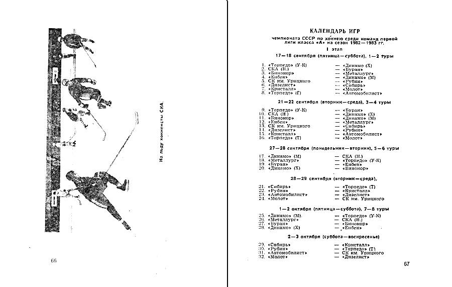 Img18-35.jpg