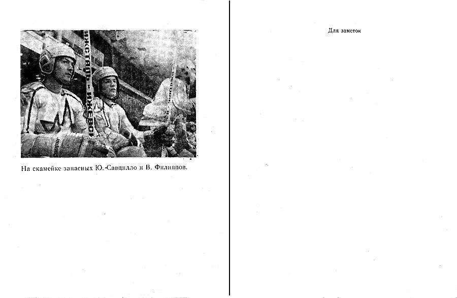 Img29-29.jpg
