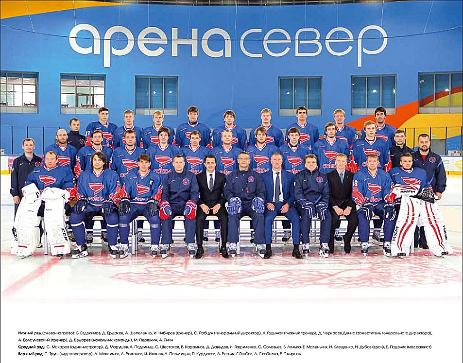 Сокол (Красноярск).png