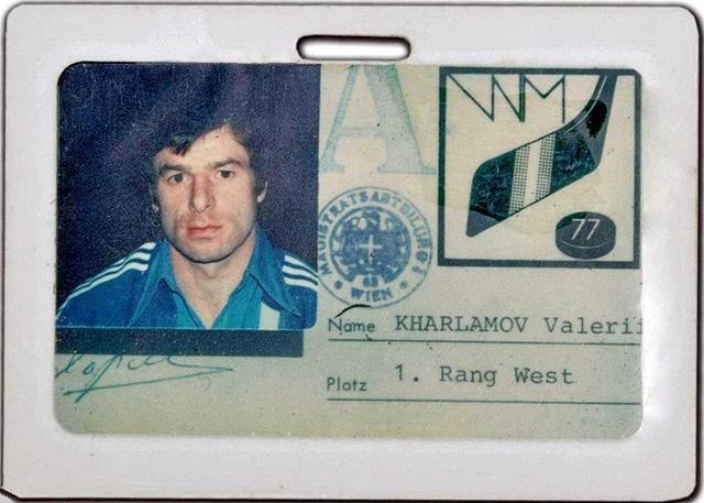 Бейджик  Валерия  Харламова  на  Чемпионат  мира  1977 года  в  Австрии..jpg