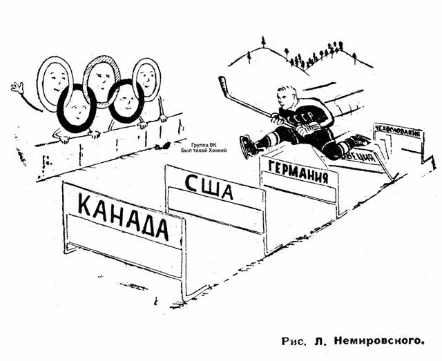 ОИ-1956 г..jpg