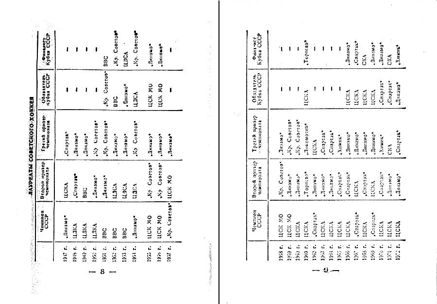 Img6-6-1.jpg