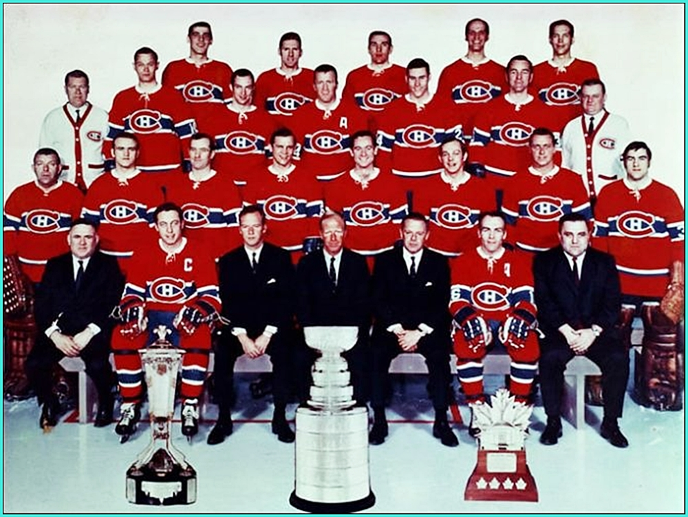 1969г..jpg