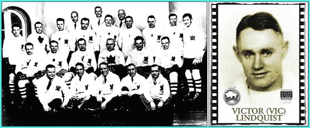 ОИ - 1932г..jpg