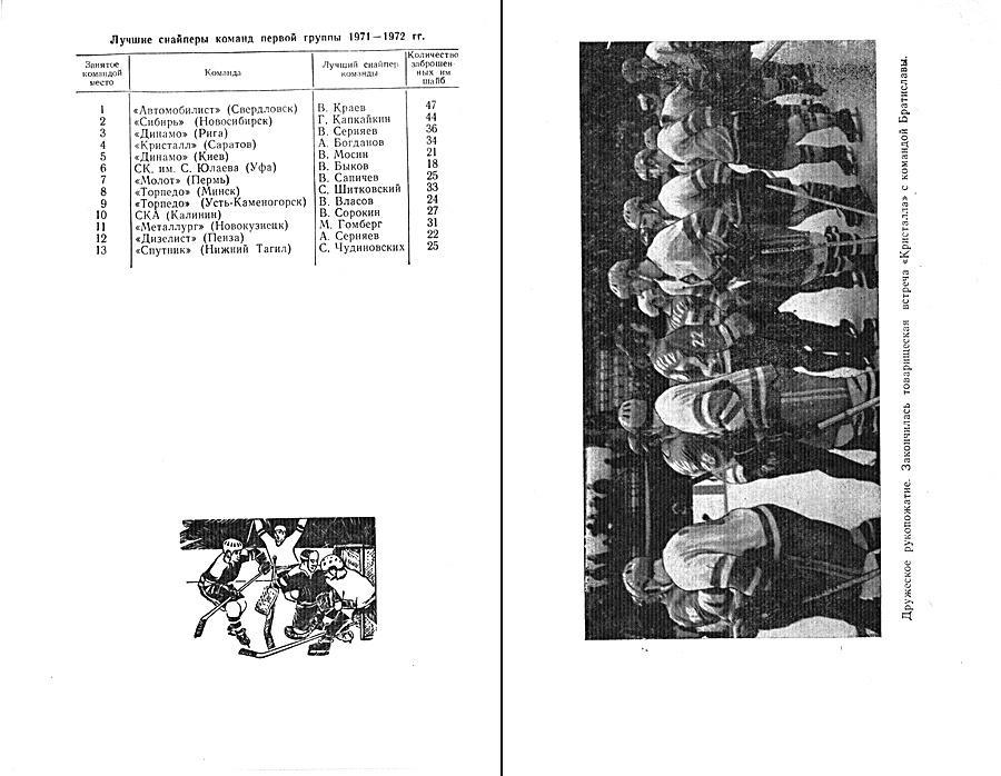 Img12-12-1.jpg