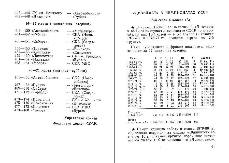 Img22-22.jpg
