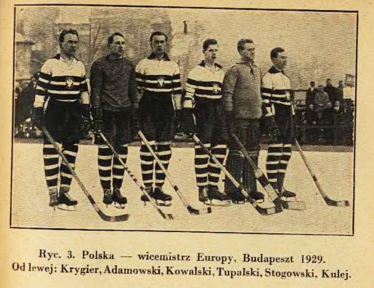 1929г..jpg