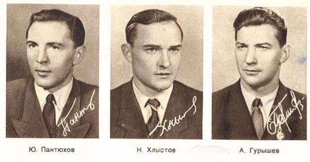 Тройка  из  Крылья  Советов..jpg