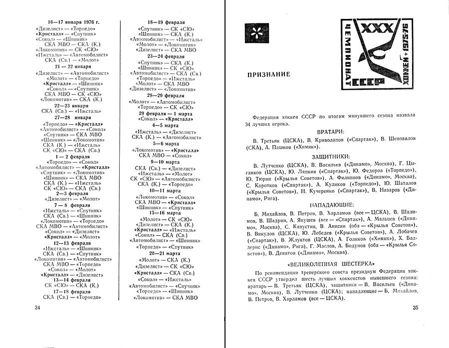 Img19-19.jpg