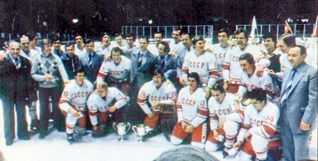 Чемпион  мира  1981 г..jpg