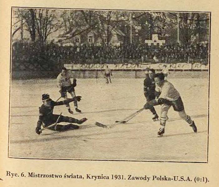 1931 г..jpg