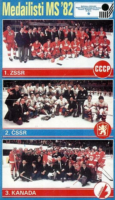Медалисты  ЧМ -1982г..jpg