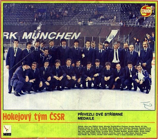 сборная  ЧССР  Серебряный  призер ЧМ -1983г..jpg