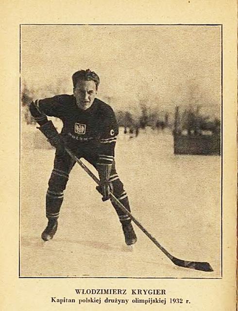 1932г...jpg