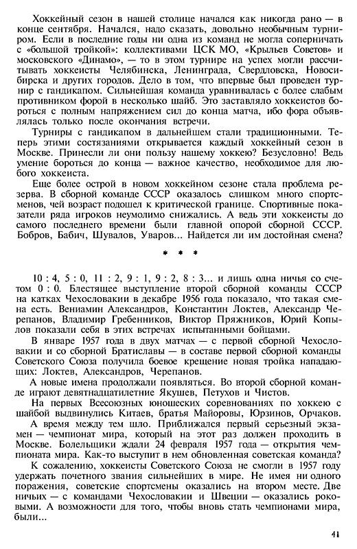 _-_-1959_045.jpg