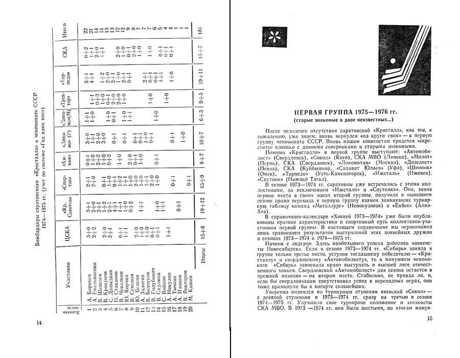 Img9-9-1.jpg