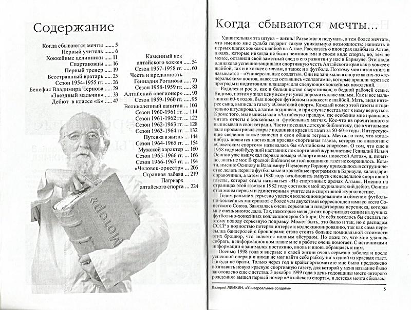 Img4-4.jpg