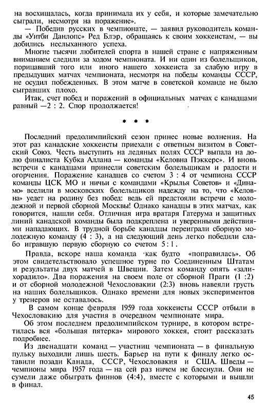 _-_-1959_049.jpg