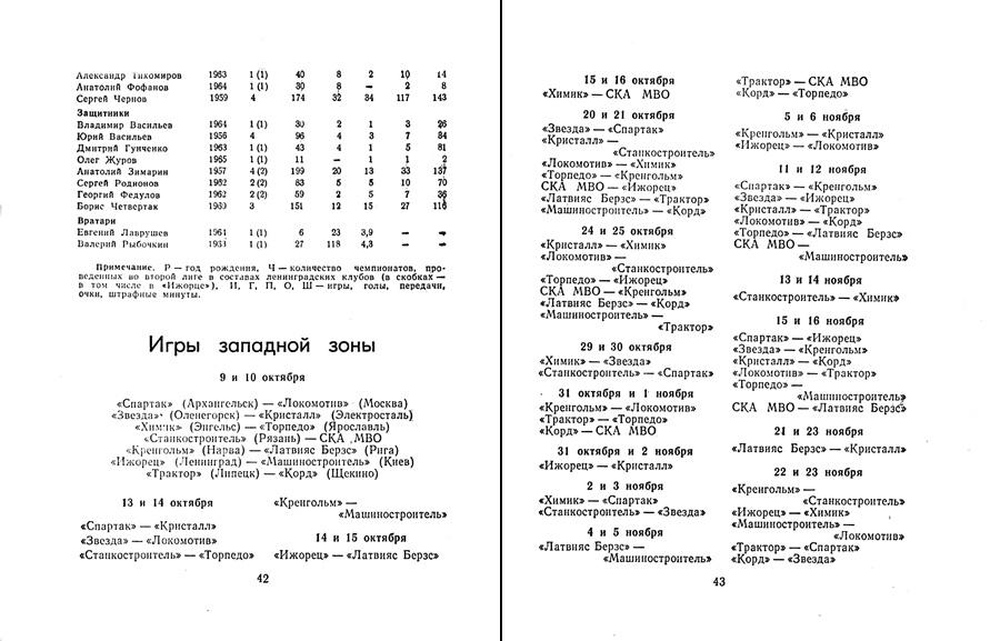 Img23-23.jpg
