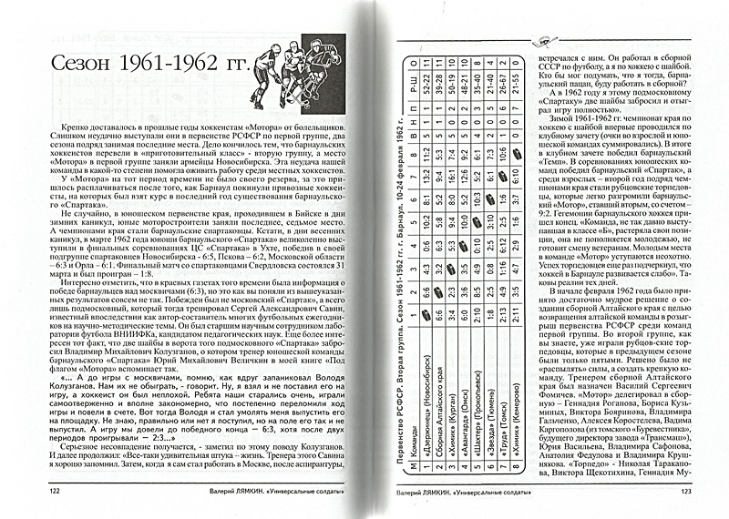 Img63-63.jpg
