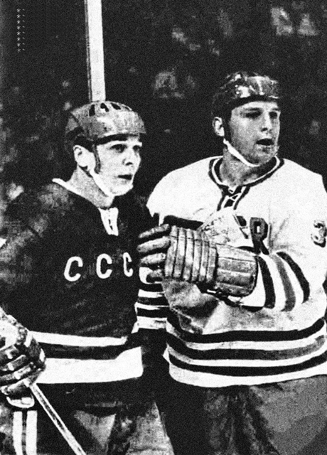 СССР - ЧССР  Александр  Мальцев  и  Йозеф  Хорешовски..jpg
