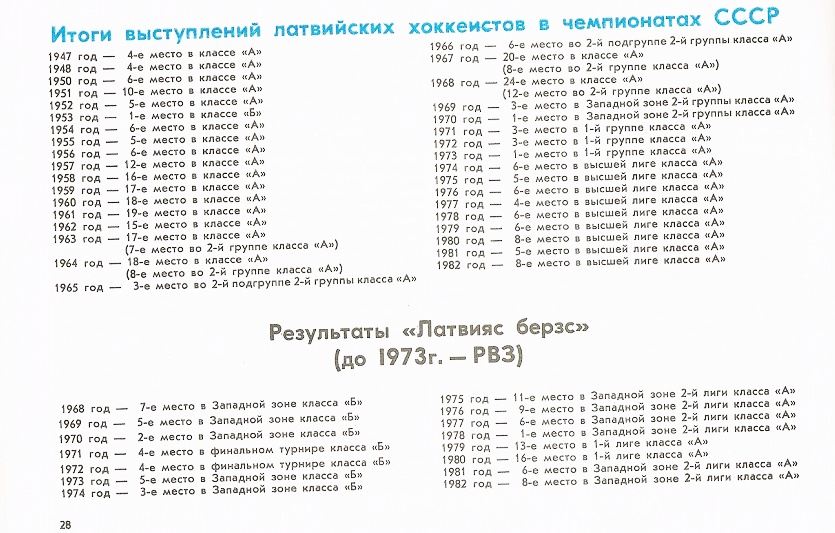 Img30-30.jpg