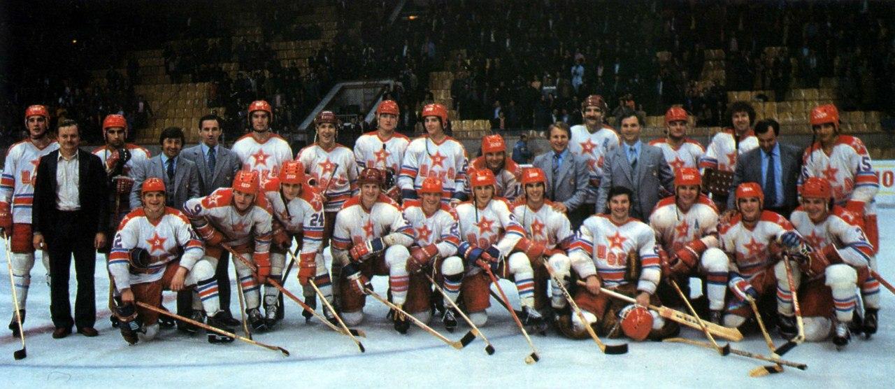 Чемпион СССР - 1982 г....jpg