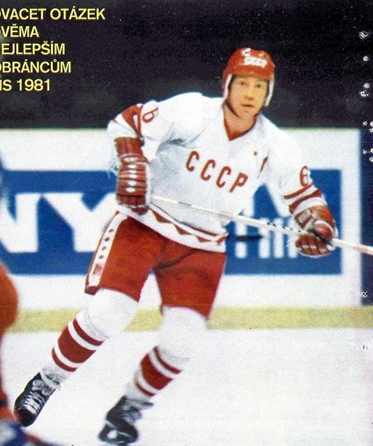 Валерий   Васильев..jpg