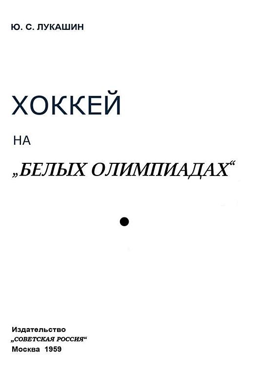 _-_-1959_001.jpg