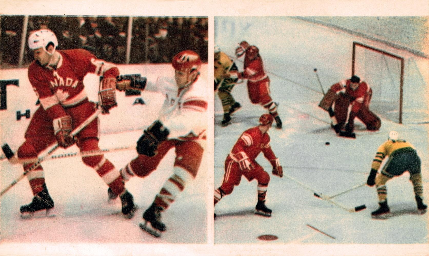 23_Матч СССР - Швеция. Матч СССР - Канада.jpg