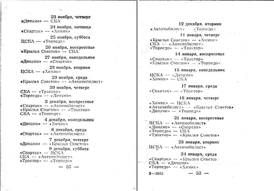 Img18-18.jpg