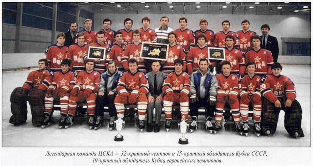19 КЕЧ. - 1989 г..jpg